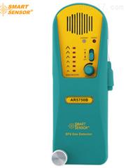 灵敏度1ppmvSF6检漏仪 承试三级电力 厂家资质