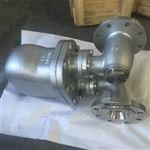 GSB8/GSB6杠杆浮球式蒸汽疏水阀