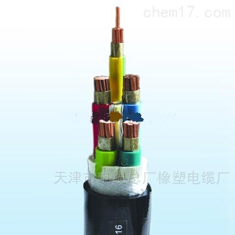 ZRYJV22阻燃电线电缆