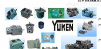 油研液壓泵,YUKEN液壓元件.油研基本信息