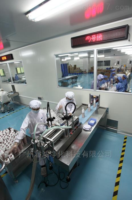 广州市从化区食品面包车间净化系统工程装修