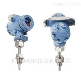 SBWR-4280/240i铠装热电偶一体化温度变送器SBWR-4280/240i