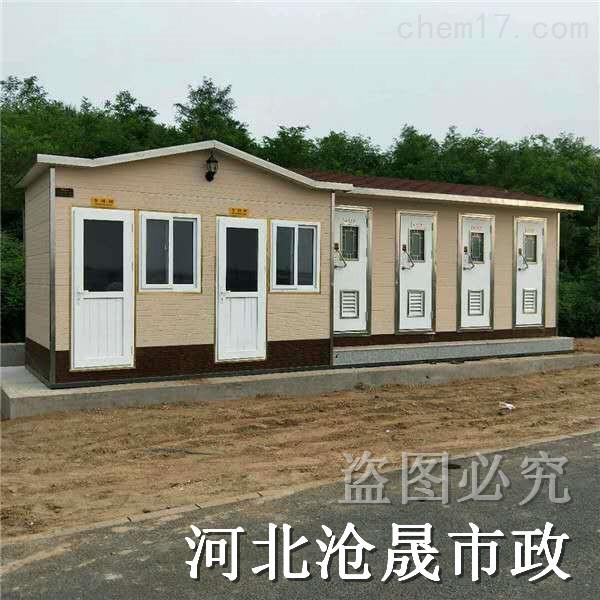 河北厕所厂家 河北移动厕所
