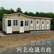 河北移动厕所生产厂家