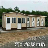 邢台景区移动厕所-生态厕所-水冲环保厕所