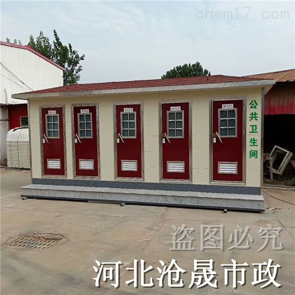 河北移动厕所-沧州环保厕所