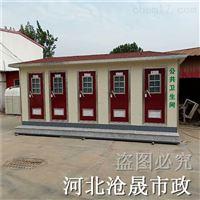 cs-10北京景区移动厕所厂家