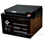 天力蓄电池6FM5 12V5AH 20HR 小密型规格