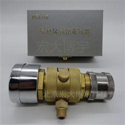长沙三德量热仪手持式充氧器