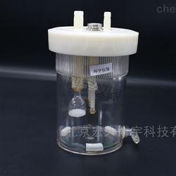 SDS-516 SDS-616 SDS-720SD长沙三德SDS516616720820IVa定硫仪电解池杯