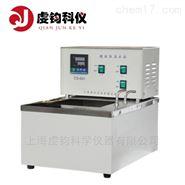 DK-320電熱恒溫水槽