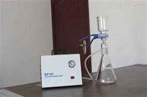 DP-01液相色譜儀隔膜真空泵現貨配套
