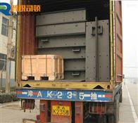 10米出口式汽车衡-60吨电子磅厂家