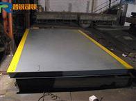浅基坑电子地磅/150吨临江槽钢地秤厂家