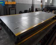 新乐150吨地磅/电子汽车衡报价