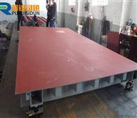 SCS-80T16米汽车地衡-大同80吨电子地磅报价
