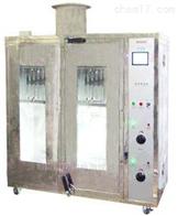 LSK-638紫外消毒灯管寿命试验台