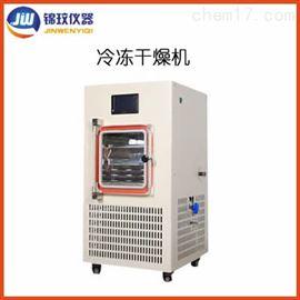 LGJ-10FD普通型冷冻干燥机 专业生产销售