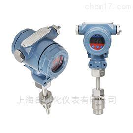 SBWR-2180/440i电热偶一体化温度变送器SBWR-2180/440i