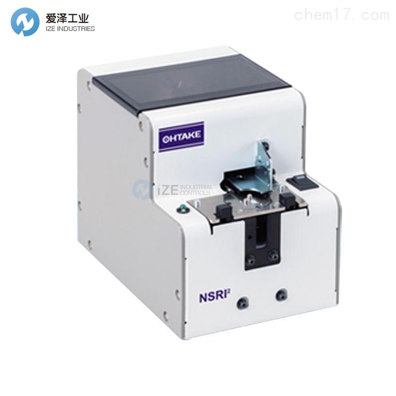 OHTAKE螺丝机NSRI-30