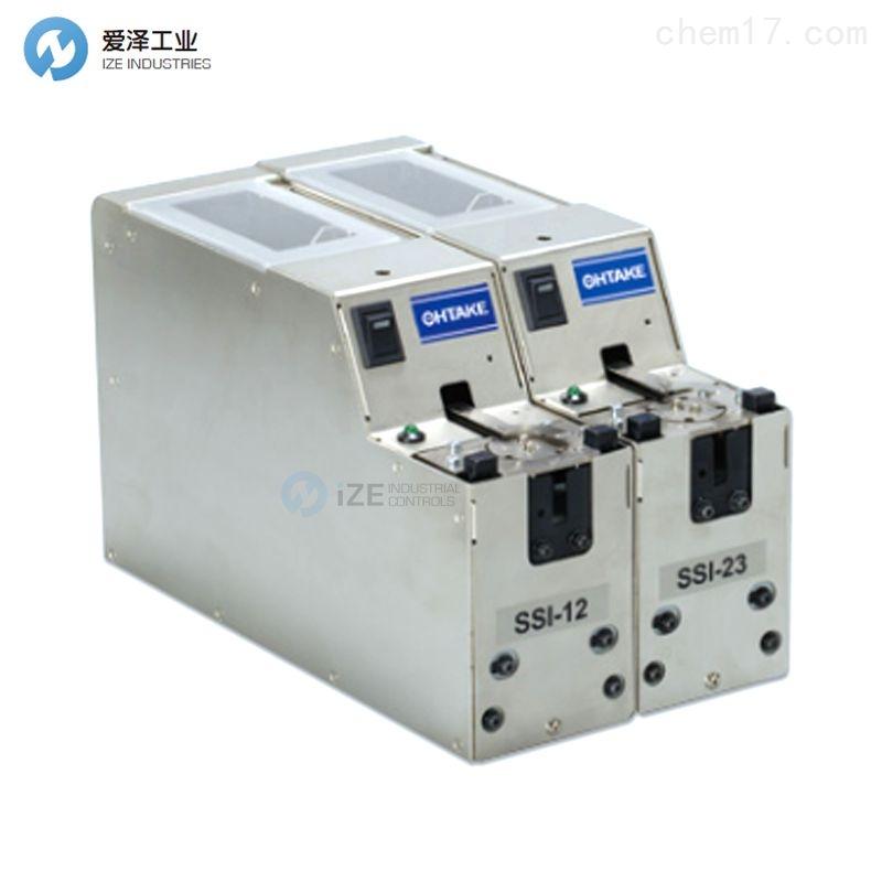 OHTAKE螺丝机SSI-12M10