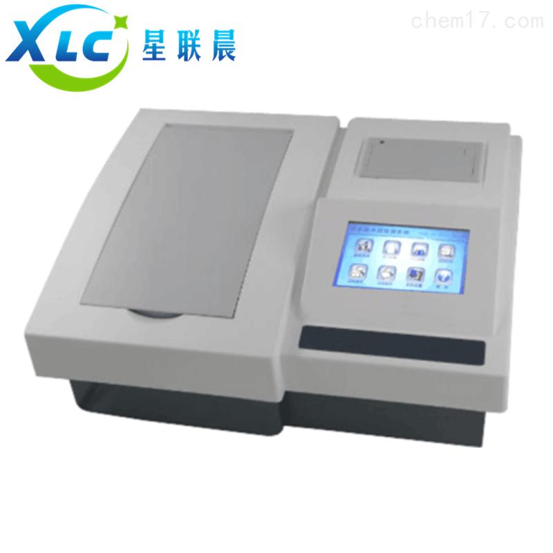 COD氨氮总磷总氮测定仪XCHX-401D生产厂家