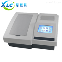 COD氨氮总氮多参数水质分析仪XCHD-4D厂家