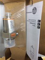 IFM电磁流量计SM8004现货