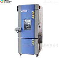 SMD-80PF手持紅外測溫熱像儀檢測恒溫恒濕測試箱