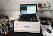 煤中汞测定仪