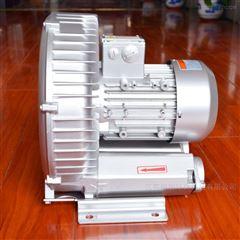 高压风机-污水处理5.5kw鼓风机