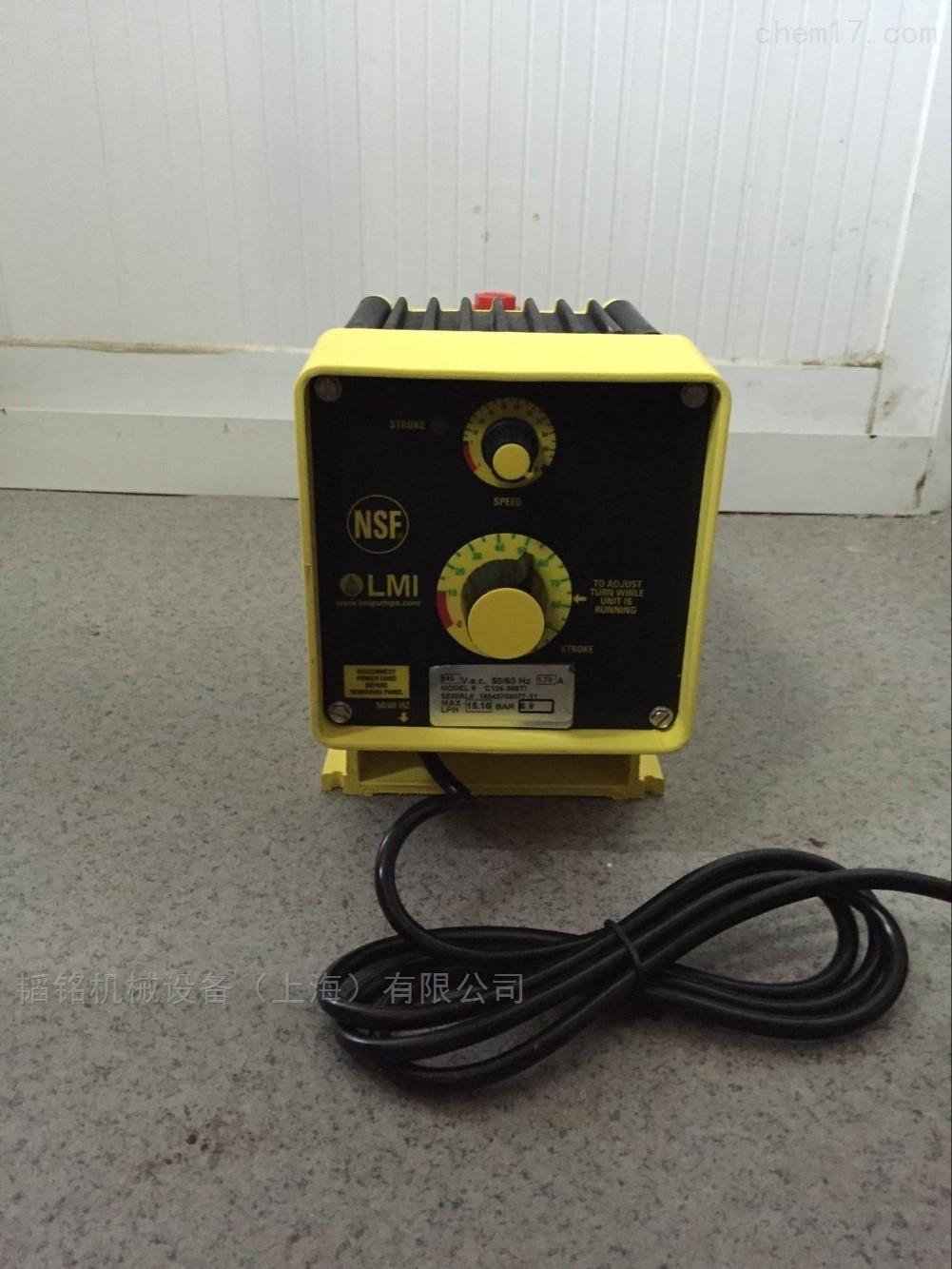 C146-36米顿罗电磁隔膜计量泵