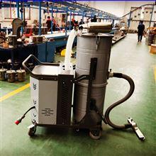 石墨粉尘收集工业吸尘器