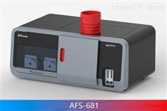 AFS-681原子熒光分光光度計
