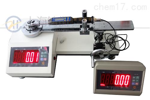 0.3级扭力扳手检定仪 0-300N.m检定扭矩扳手专用仪器