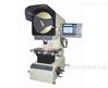 新天数字测量投影仪JT12A-B