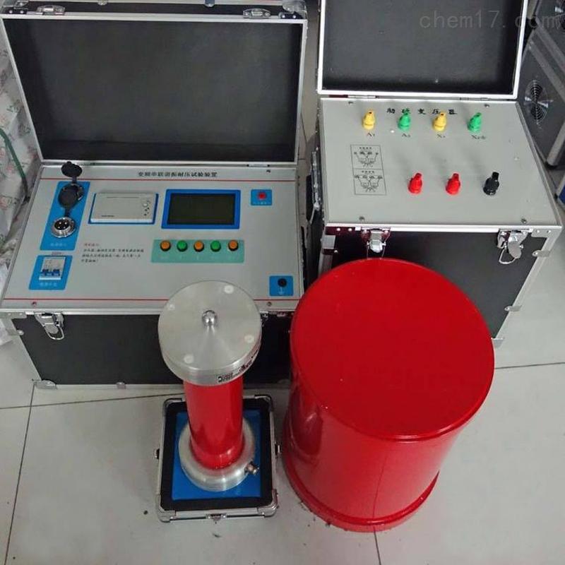 ZYJW电缆耐压试验装置