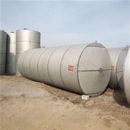 高价回收二手卧式不锈钢储存罐