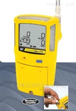 加拿大Max XT II四合一气体检测生产厂家