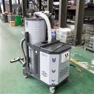 机械加工工业吸尘器