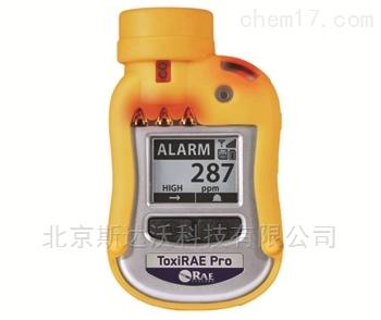 华瑞PGM-1860单一气体检测仪中国总代