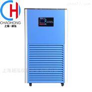 DC系列低温恒温槽