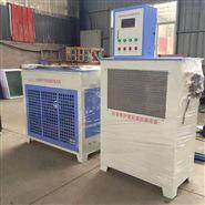 混凝土标准养护室全自动控温控湿设备