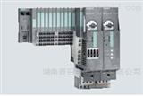 西门子plc模块6ES7405-0DA02-0AA0