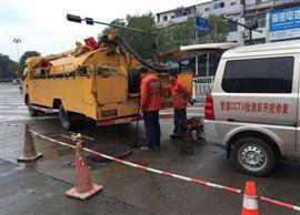滁州管道清淤疏通检测非开挖修复一体化施工