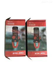 UT204A钳型电流表 承装五级