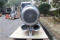 25KW高压鼓风机