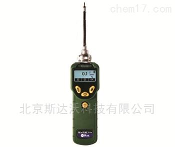 华瑞MiniRAE Lite VOC气体检测仪PGM-7300