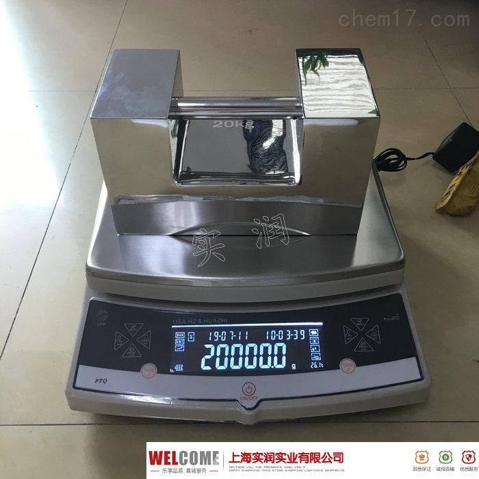 PTQ-B30,30KG/1g电子天平秤