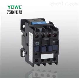 优质380v交流接触器